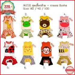 MZ131