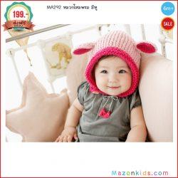 ma292-pink