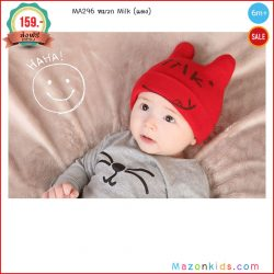 ma296-red